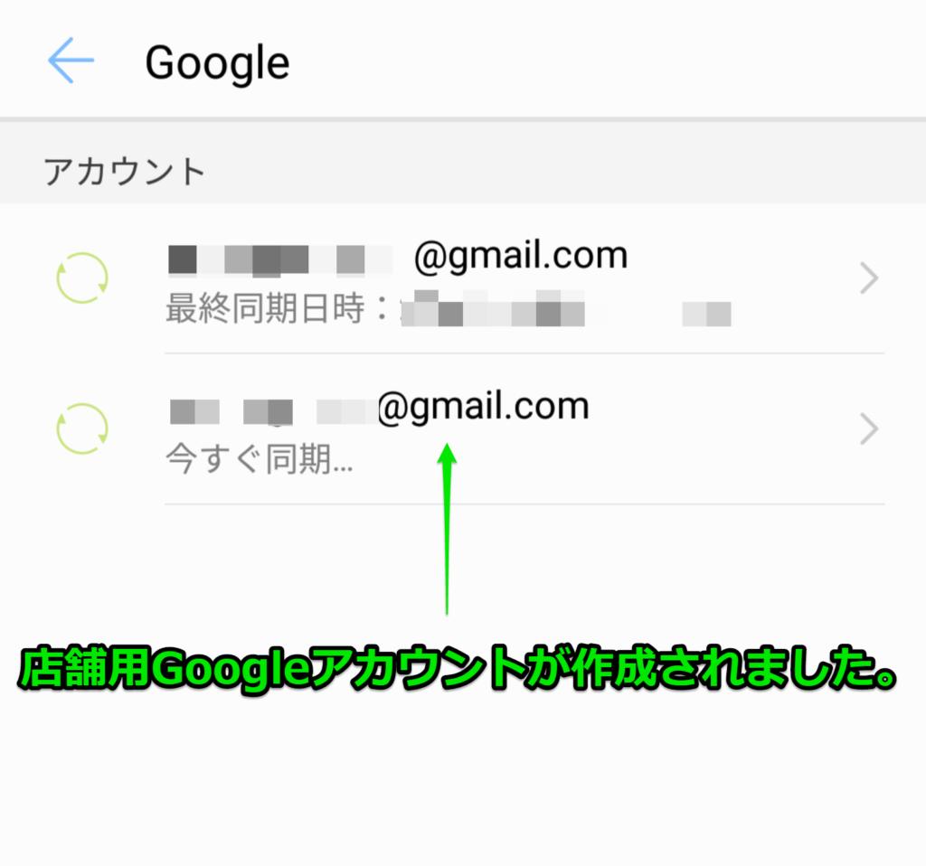 画像に alt 属性が指定されていません。ファイル名: screenshot_20200416-150838-1024x958.png